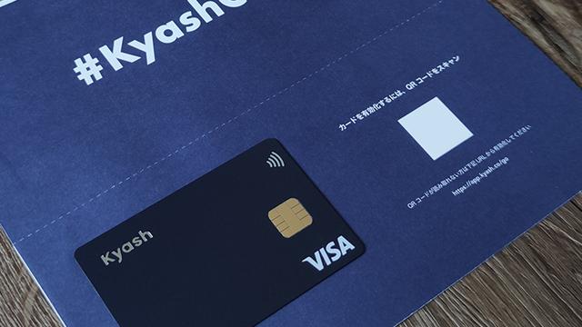 kyashcard